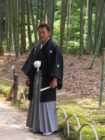 Japonais Homme Vetement Traditionnel Homme Traditionnel Japonais Japonais Homme Japonais Traditionnel Vetement Japonais Traditionnel Homme Vetement Vetement Homme Vetement xSwtAUq